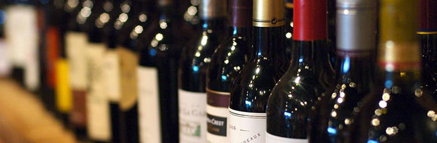 Vin rouge du Sud Ouest, Vente de vins rouges Gers